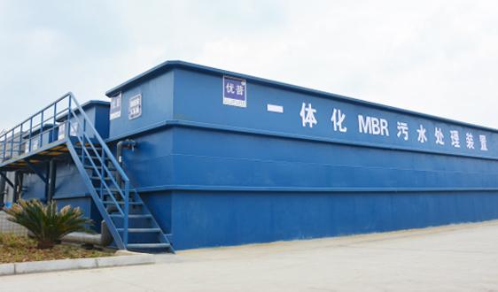 精耕MBR膜法工艺实现大发展 优普塑水处理设备品质内核