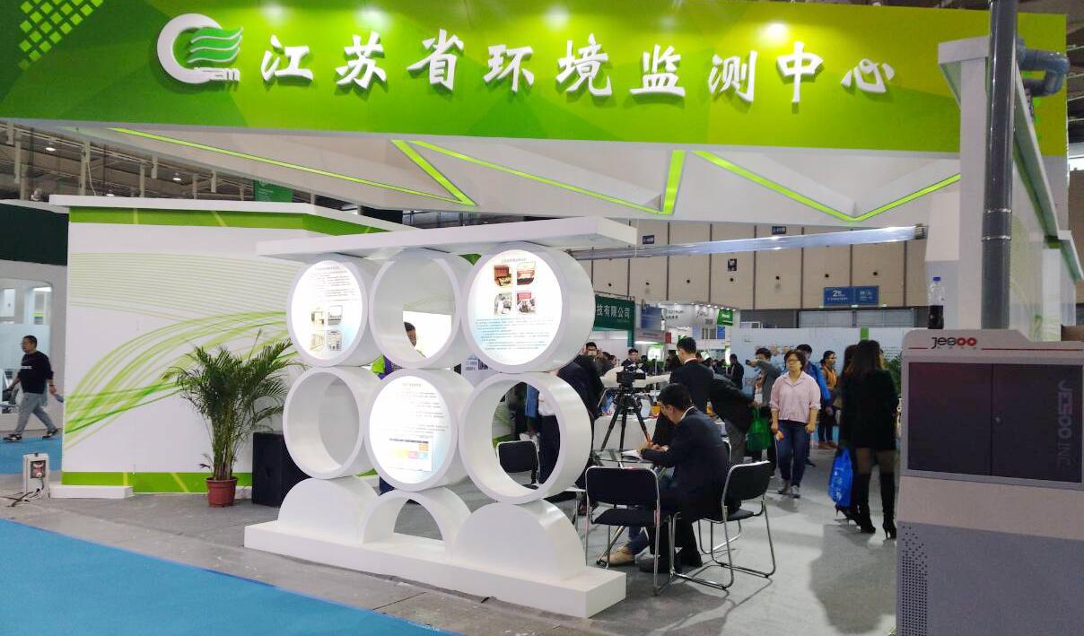 站上大数据风口 江苏省环境监测中心秀出新高度