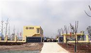 国内水工路桥建设主力军进军水务环保 6个污水处理厂正式运营