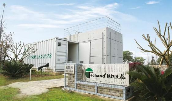 一村一策治污水 铁汉生态助力打造省级新农村示范区