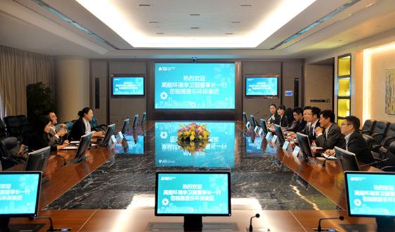 雅居乐环保集团与高能环境签署战略合作协议