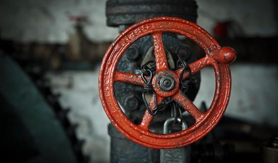 市场监管总局 国家发展改革委 生态环境部  关于加强锅炉节能环保工作的通知