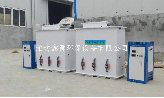 次氯酸钠发生器排氢装置技术