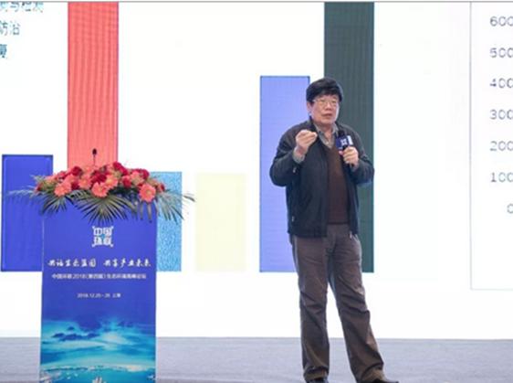 """李新民:共謀產業綠色發展 實現""""三生""""共贏"""