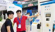 上海充电设施展8月举行 全球500多家企业将重磅亮相