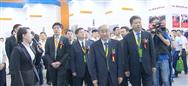 第二届中国(东营)国际石油化工贸易展览会4月17日开幕