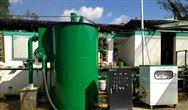 超微米气泡装置:水污染点源治理(排污口)简案
