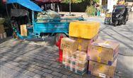 覆盖垃圾分类全周期管理 这部地方立法开启了新时尚