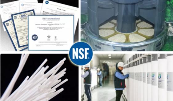 博天环境热法超滤膜系列产品获NSF国际认证