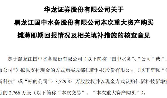 国中水务2.73亿元掘金电子废弃物拆解