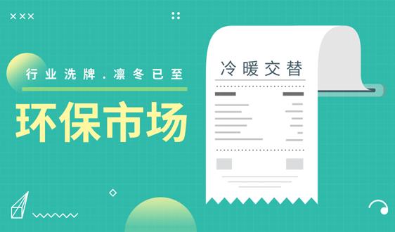 """全力備戰資本寒冬,2019年betway必威體育app官網新""""量""""點在哪兒"""