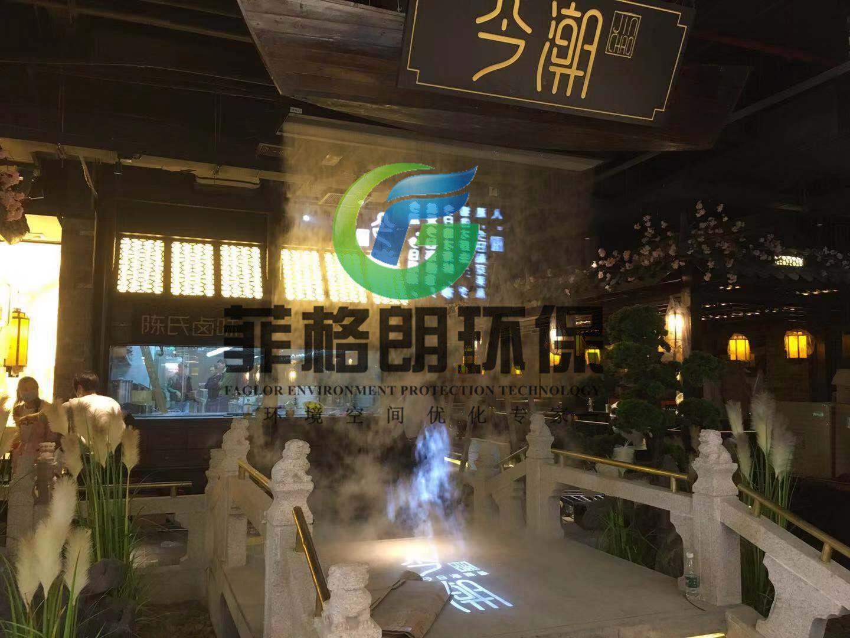 广州万胜围今潮生态餐厅雾屏投影工程