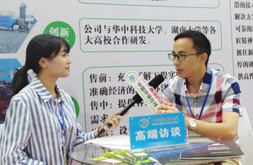 国云环保总经理赵卫平作客本网高端访谈栏目