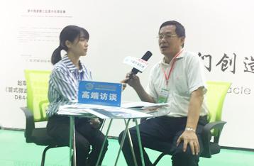专访威迪股份总经理林旭仁