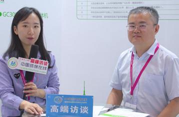 专访华世洁京津冀办事处办公室主任王浩