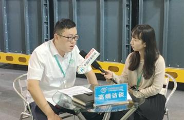 专访广东汇鹏环保科技有限公司区域经理冉晨