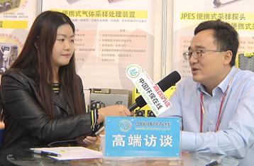 傑斯特分析技術(南京)betway手機官網副總經理宋瑞亭專訪