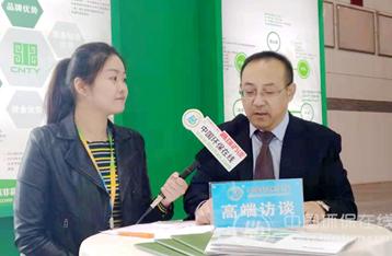 專訪中國天楹副總裁季榮先生