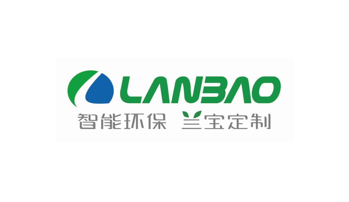 智能环保,兰宝定制:上海兰宝环保科技有限