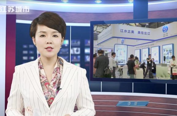 兰江水处理设备有限公司现身江苏电视台城市频道