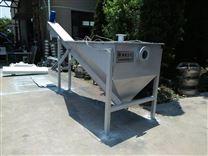LS-260砂水分离器