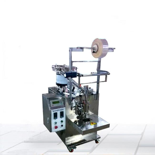膨胀螺丝包装机