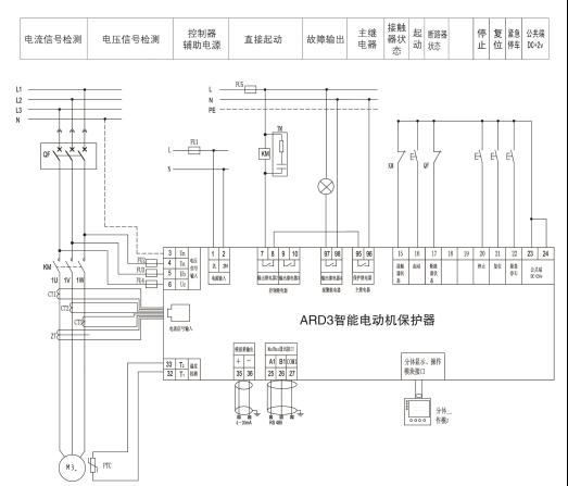 ard3-1.6-智能电动机漏电综合保护装置价格|报价