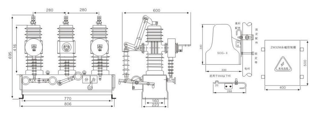 西安zw43-12真空断路器厂家供应