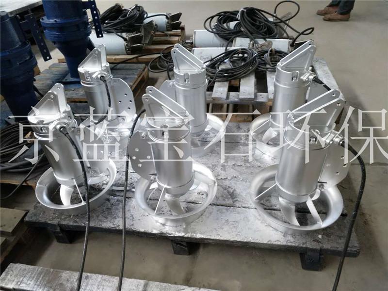 QJB 不锈钢潜水搅拌机材质区分304\/316