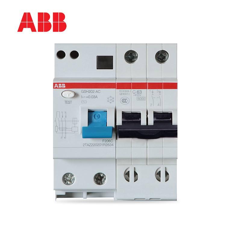 gsh202 ac-c63-深圳abb剩余电流动作断路器一级代理商