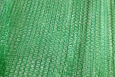 綠化遮陽网