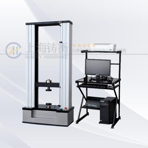 属材料拉力试验机