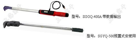 钢筋套筒检测扭矩扳手工具图片