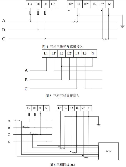 pq谐波检测电路