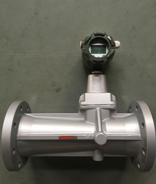 燃气锅炉管道流量计