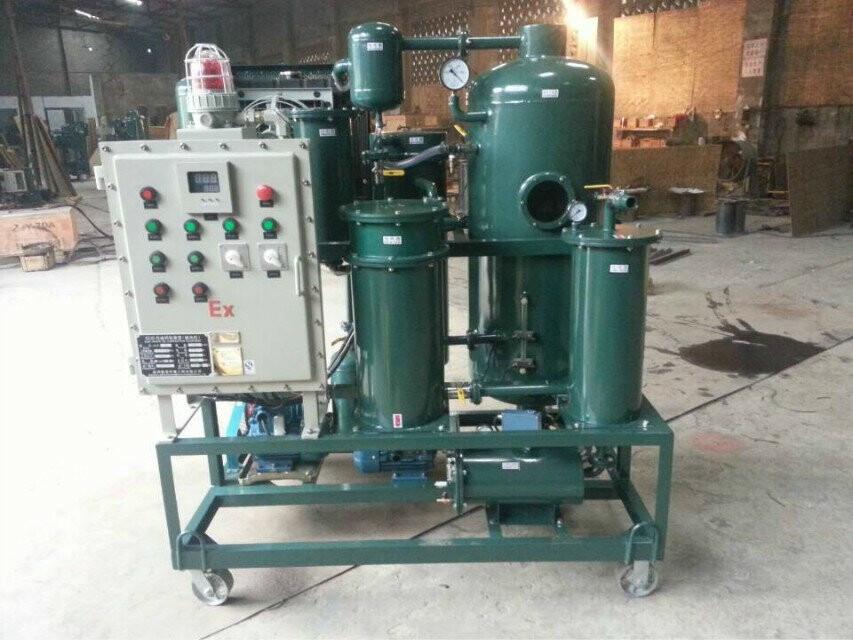 润滑油液压油过滤机液压油过滤机>zjd-10zjd-10液压油v设备设备企业变更图片