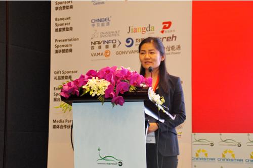 技术有限公司副总经理 朱静-第五届新能源汽车国际论坛2018圆满结束