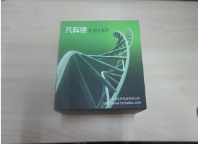 植物叶酸 elisa试剂盒