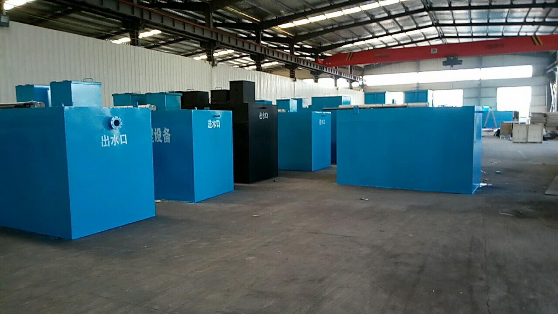 AO一体化污水处理设备