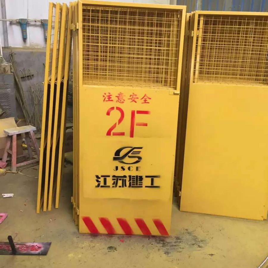 徐州工地施工电梯安全门直销