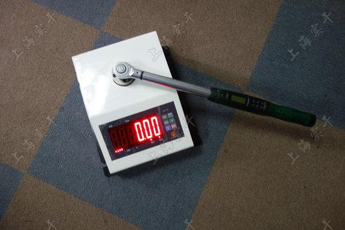 SGXJ便携式扭力扳手校验仪