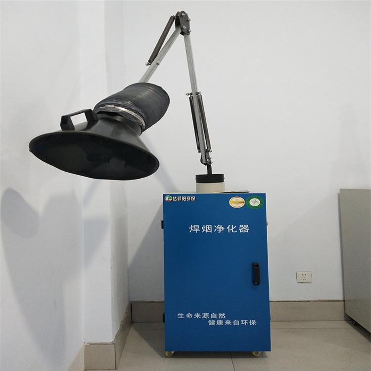 产品库 废气处理/空气净化 空气净化设备 车间空气净化器 mfyhy-150