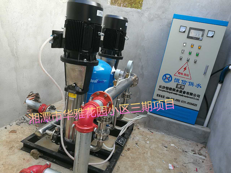 自动加压供水设备