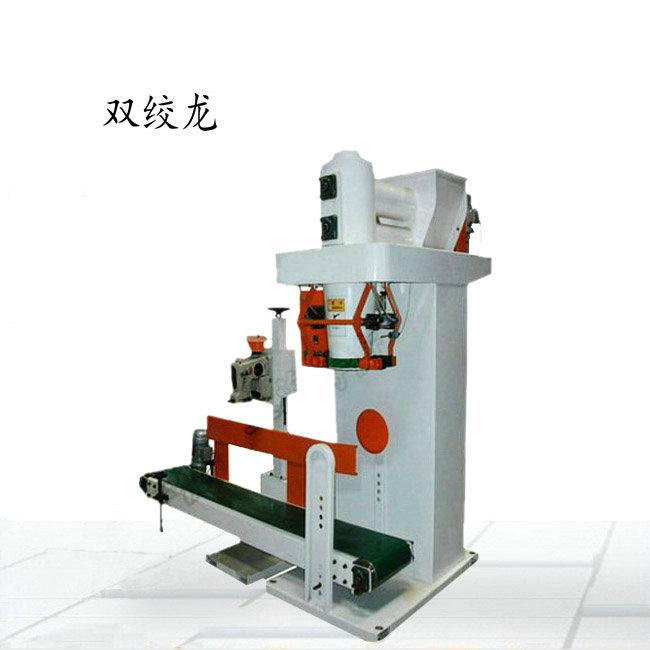 硫酸铵自动包装机