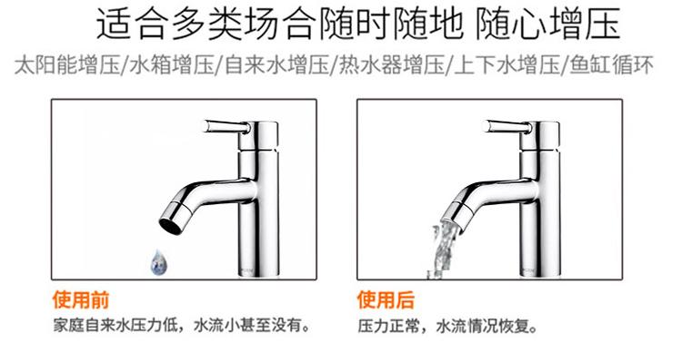 全自动增压水泵用途