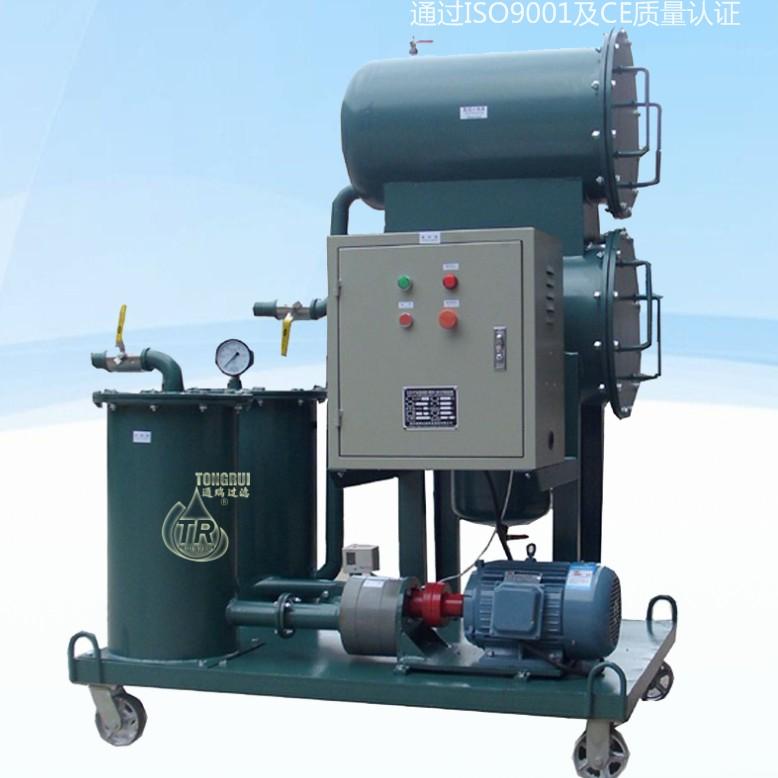燃油过滤脱水滤油机