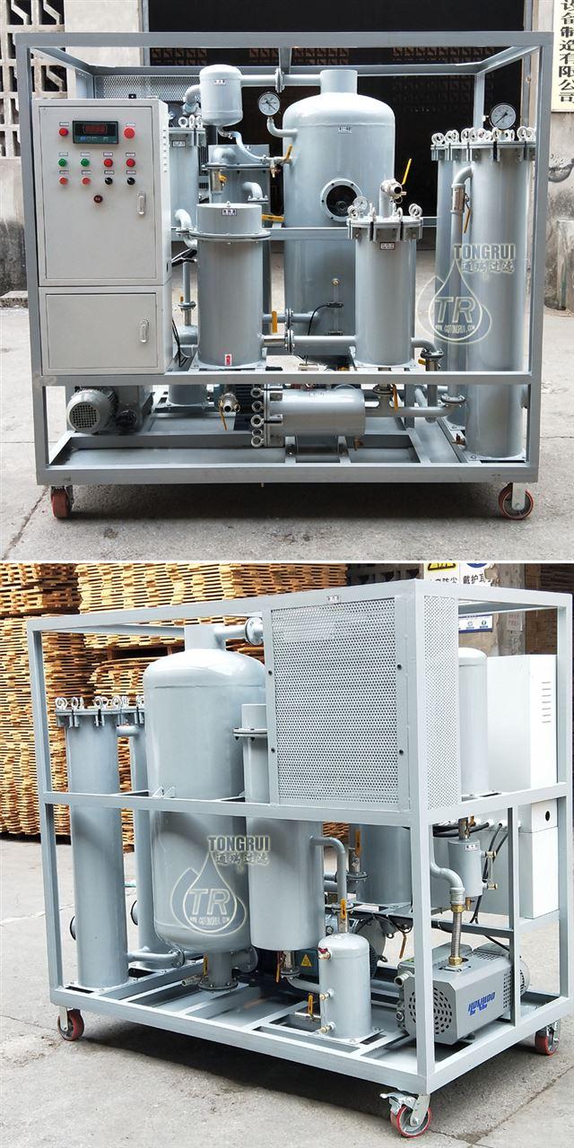 再生润滑油滤油机