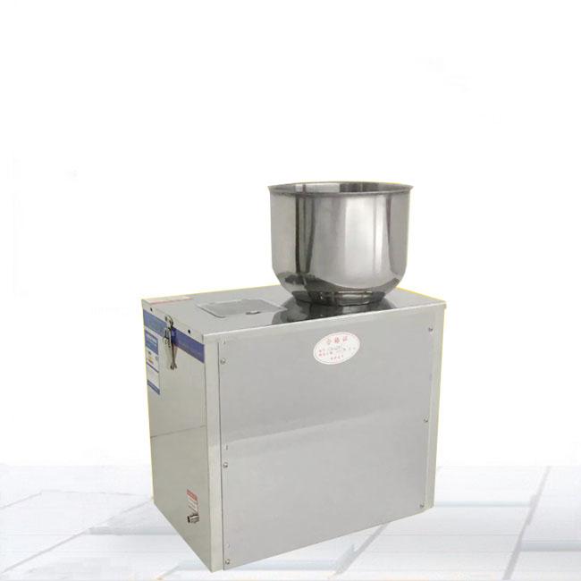 小型定量分装机