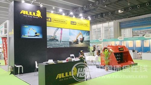 芬蘭阿陸有限公司上海代表處:添綠家園 創品牌路