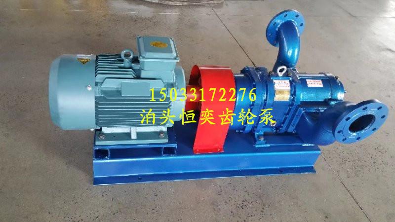 lzb125 螺旋转子泵 沉淀池污泥泵 离心机进料泵